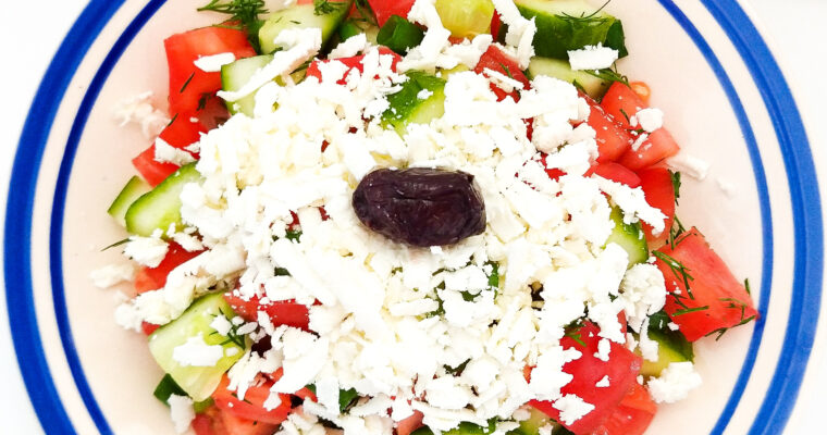 Bulgarian salad (shopska salata)